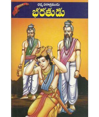 Bharathudu