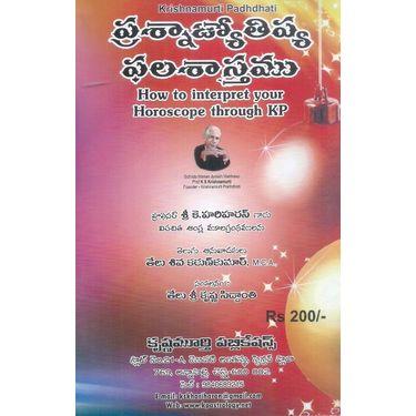 Prasna Jyothishya Phala Sastramu