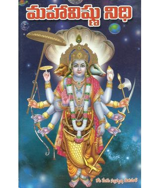 Maha Vishnu Nidhi