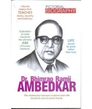 Dr. Bhimrao Ramaji Ambedkar