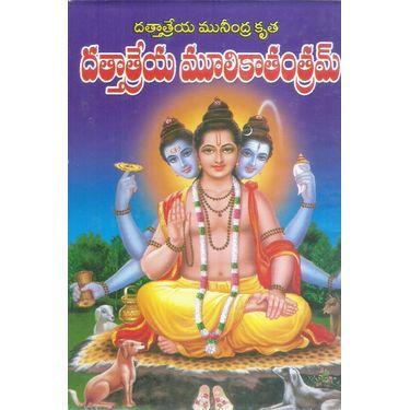 Dhattatreya Mulikatantram