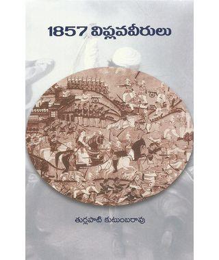 1857 Viplavaveerulu