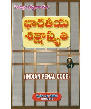 Indian Penal Code Telugu