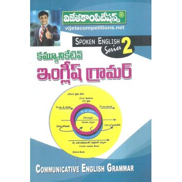 Communicative English Grammar