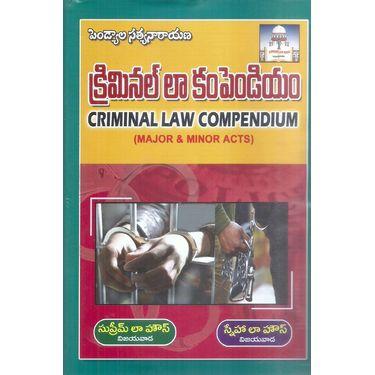 Criminal Law Compendium(Telugu)