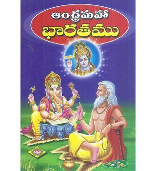 Andhramaha Bharathamu
