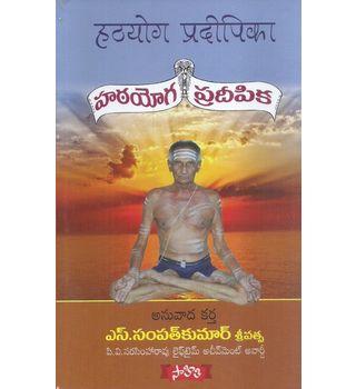 Hatayoga Pradeepika