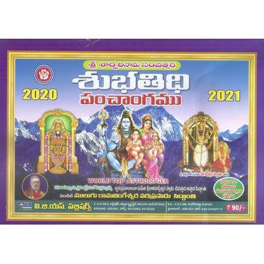 Subhatidhi Panchangamu 2020- 2021