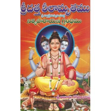 Sri Datha Leelamruthamu