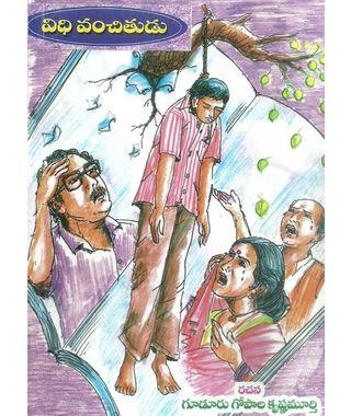 Vidhi Vanchithudu