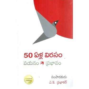50 Yella Virasam Payanam Prabhavam