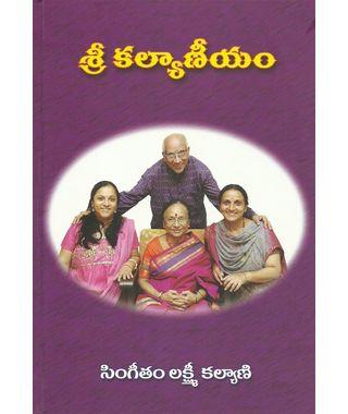 Sri Kalyaneyam