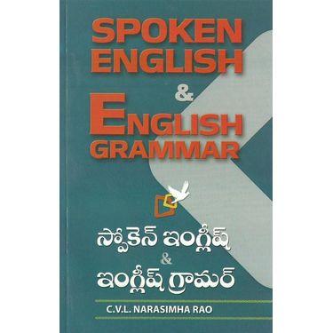 Spoken English & English Grammar