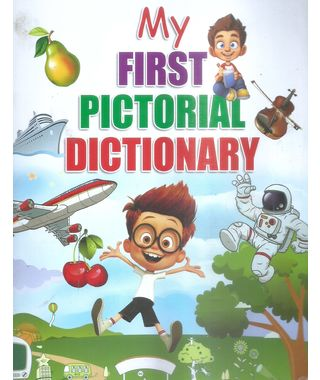 My First Pictorial Dictionary
