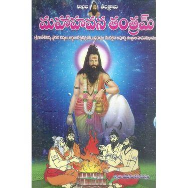 Mahahavana Tantram