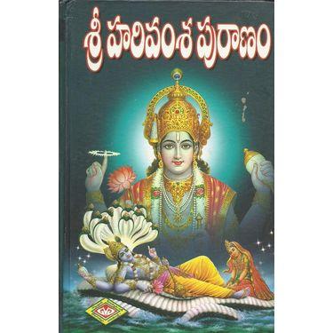 Sri Hari Vamsa Puranam