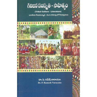 Girijana Samskruthi- Sahithyam
