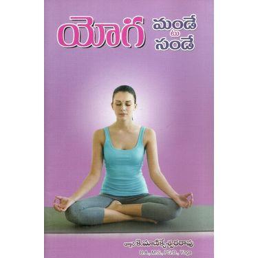 Yoga Monday To Sunday