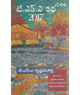 T. S. A Katha 2017