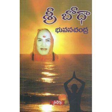 Sri Bodha