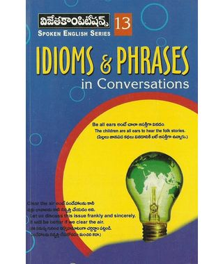 Idioms & Phrases in conversations