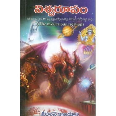 Vishwaroopam