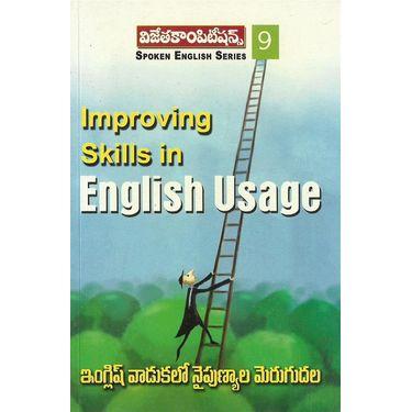 English Vadukalo Nayipunyala Merugudhala
