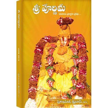 Sri Purnima