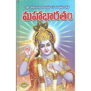Sri Madandhra Sampoorna Mahabharatham