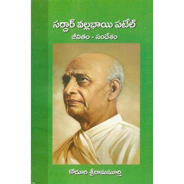 Sardar Vallabhai Patel (Jeevitham- Sandesam)