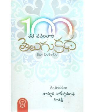 Satha Vasanthala Telugu Katha