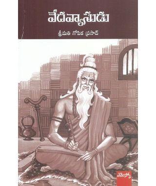 Veda Vyasudu