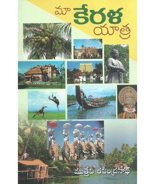 Maa Kerala Yatra