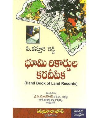 Bhumi recordula Karadeepika