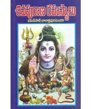 Sivapurana Rahasyalu