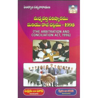 The Arbitration and Conciliation Act, 1996