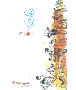 kavitha 2020