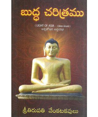 Budda Charitramu