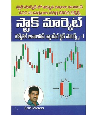 Stock Market- 1, 2