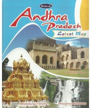 Andhra Pradesh Latest Map