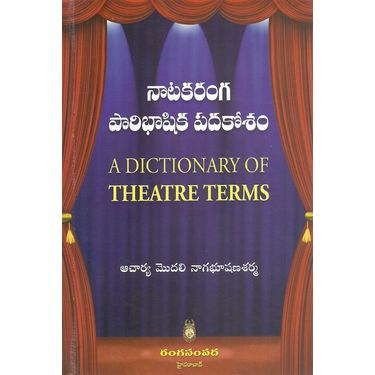 A Dictionary of Theatre Terms