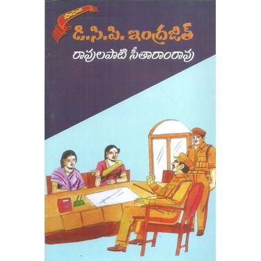 D C P Indrajith