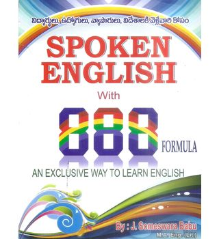 Spoken English With 888