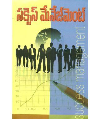 Success Management- Karthikeyan