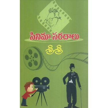 Cinema Saradaalu