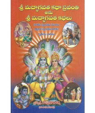 Sri Matbhagavatha Katha Sravanthi Anu Sri Madbhagavata Kathalu