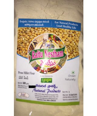 Proso Millet Flour / Variga Pindi