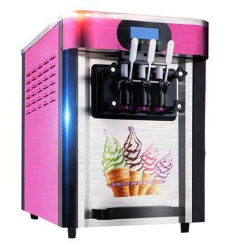 THE URBAN KITCHEN Softy Ice Cream Machine