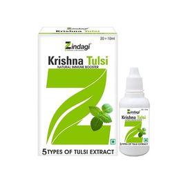 Zindagi Krishna Tulsi Ras - Punch Tulsi Liquid Extract - 100% Natural & Pure Tulsi Drops, 2