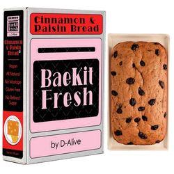 BaeKit Fresh Cinnamon & Raisin Bread by D-Alive (Vegan, Sugar-Free, Gluten-Free & All Natural & Healthy) - Easy Interactive DIY Baking Kit to Bake at Home, 700g